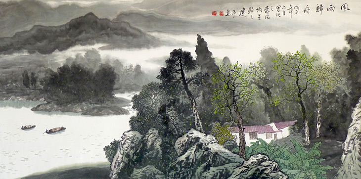 Returning After a Storm - Tang Jeng Ping